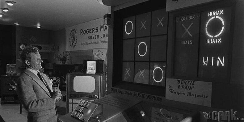 """Дэлхийн анхны видео тоглоом - """"Bertie the Brain""""-1950"""