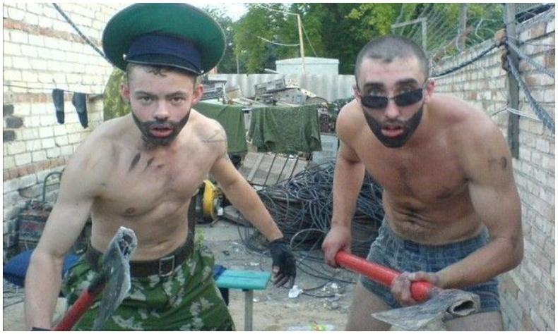 Ээ дээ, энэ оросууд уу?