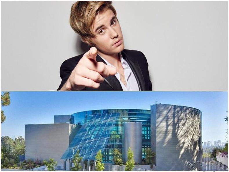 Жастин Бибер - Холливуд Хиллс, 20 сая ам.доллар