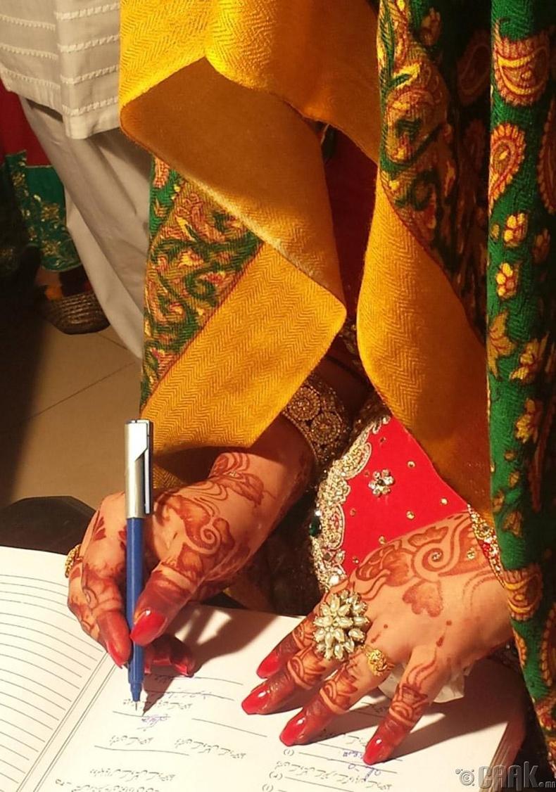 Гэрээгээр гэрлэх