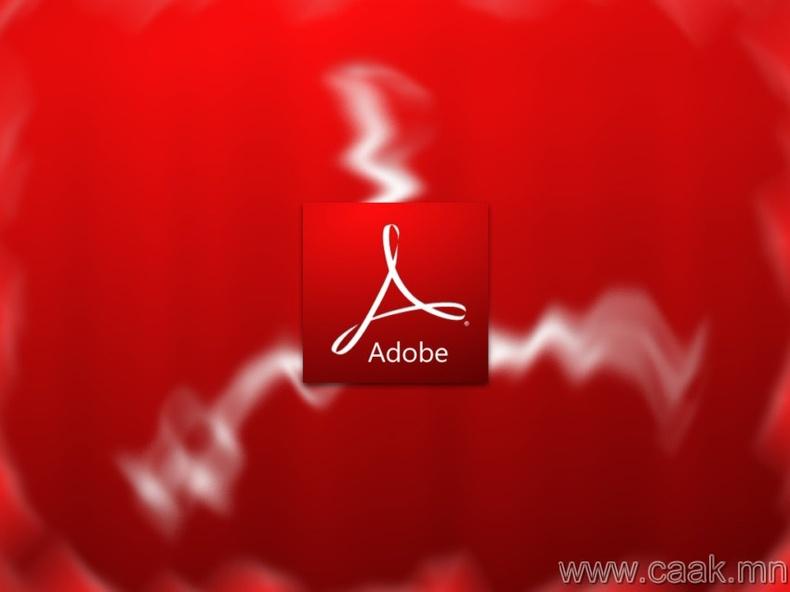 Adobe-ийн асуулт