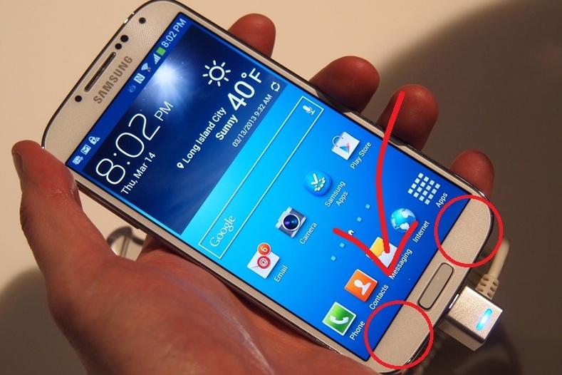 Ухаалаг гар утас ашигладаг хүмүүсийн мэддэггүй 10 нууц