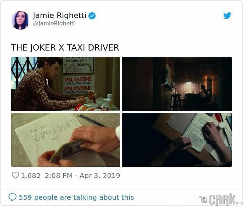 """70, 80-аад оны алдартай кинонуудтай төстэй хэсгүүд """"Жокер"""" дээр мэр сэр гардаг. Жишээ нь """"Таксины жолооч"""""""