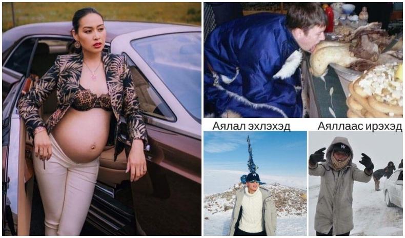 Монгол элдэв зураг (40 фото) №57