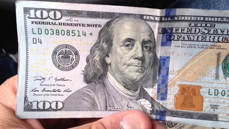 Тэмдэглэгээтэй мөнгө