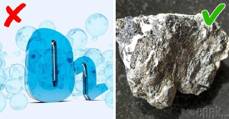 Хүчилтөрөгч нь дэлхий дээрх хамгийн түгээмэл бодис биш