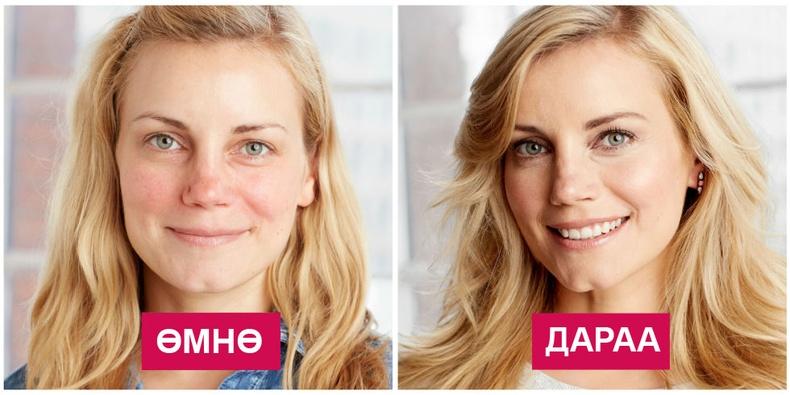 Хацар болон нүүрний улааныг хэрхэн арилгах вэ?
