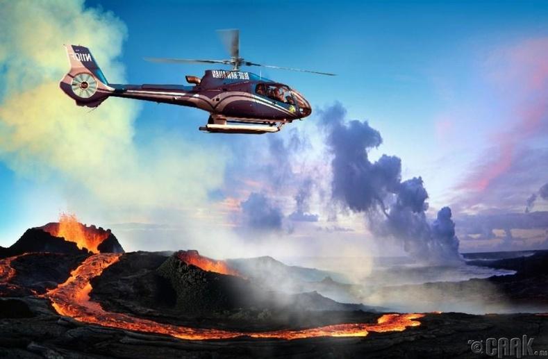 Галт уулын нисдэг тэрэгний аялал - Хавай