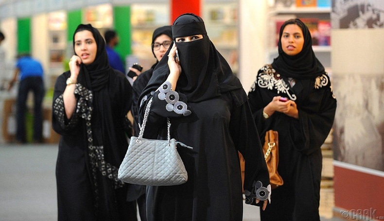 Кувейт улс