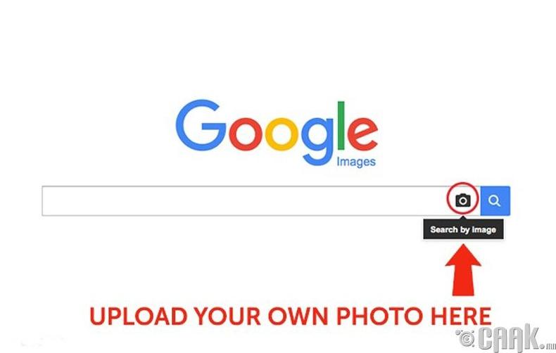 """Google Images"""