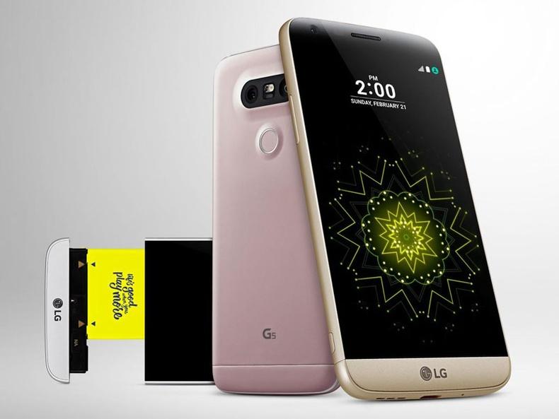 Модульчилсан ухаалаг гар утас - LG G5 2016