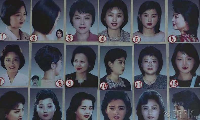 Зөвхөн 18-н төрлийн үс засалт (Хойд Солонгос)