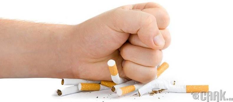 Тамхинаас татгалзах