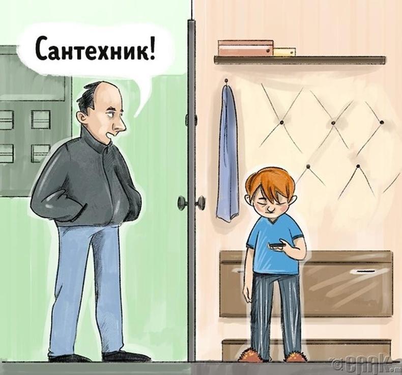 Аав, ээж хоёр гэрт байхгүй байна гэж хэлж болохгүй