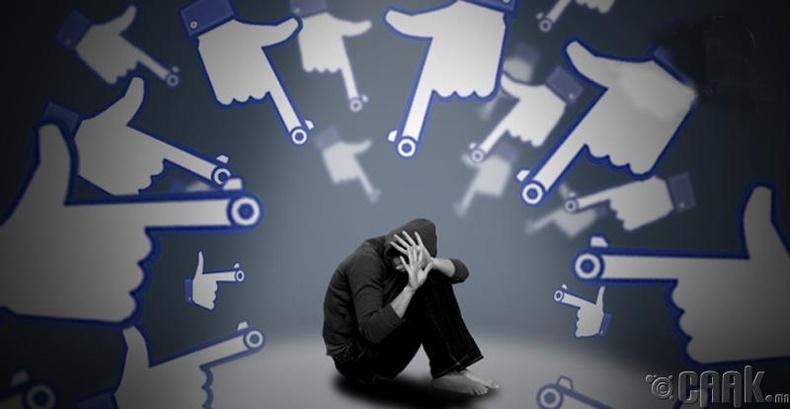 Сэтгэл санааны хямралд оруулдаг