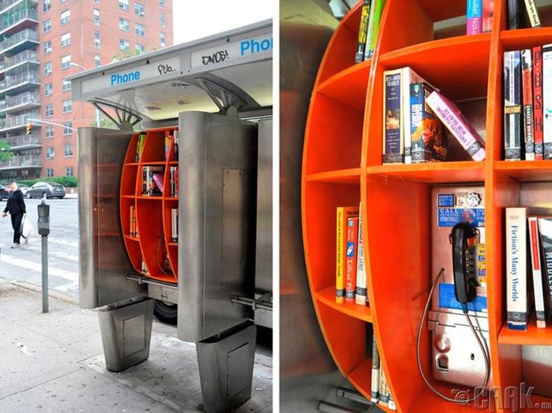 Нью-Йорк хотын гудамж дахь номын сантай төлбөртэй утас