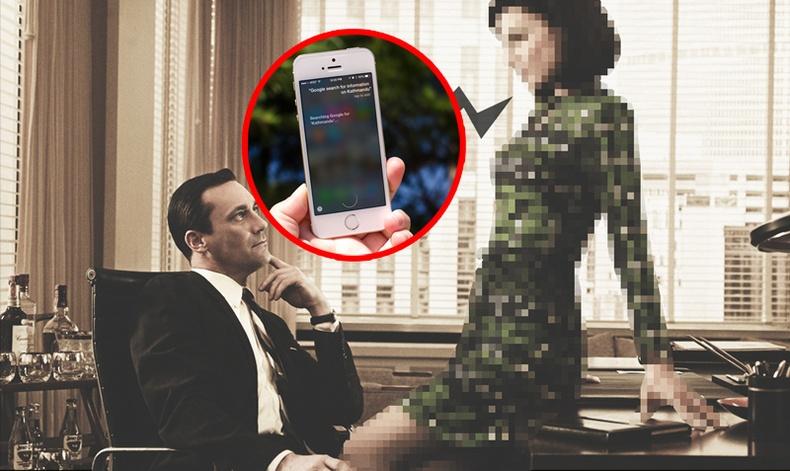 """Яагаад """"Siri"""" буюу хиймэл оюун ухаан эмэгтэй хүний дуу хоолойтой байдаг вэ?"""
