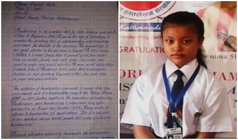 Непалын 8 настай сурагчийн дэвтэр