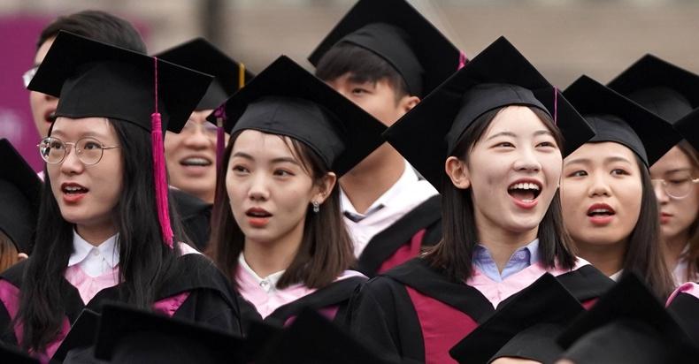 2021 оны Азийн шилдэг 10 их сургууль тодорчээ
