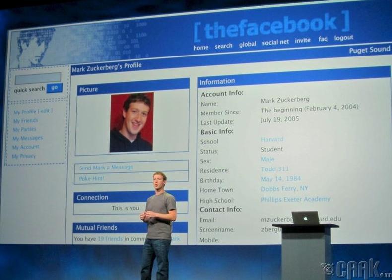 Фэйсбүүкийг анх зөвхөн оюутнууд л хэрэглэдэг байж...