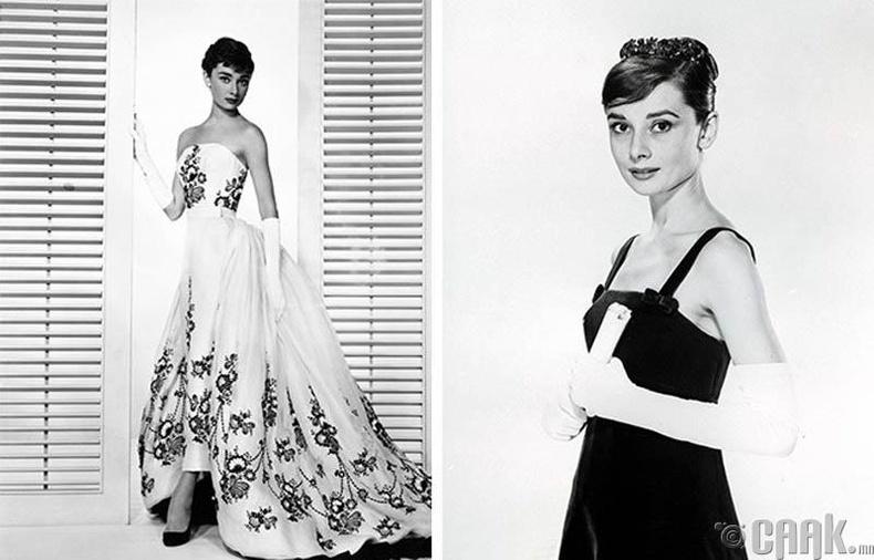 Аудри Хепбөрн (Audrey Hepburn) - Английн жүжигчин, модель