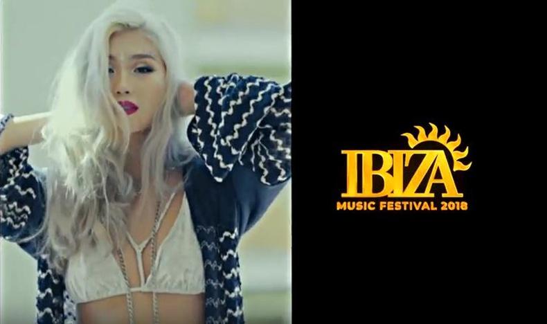 """""""IBIZA MUSIC FESTIVAL""""-ийн таван жилийн ойд зориулсан шинэ уран бүтээл гарлаа"""