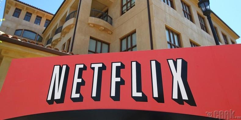"""""""Netflix"""""""