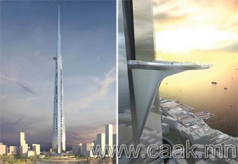 Дэлхийн шинэ хамгийн єндєр барилга Kingdom Tower