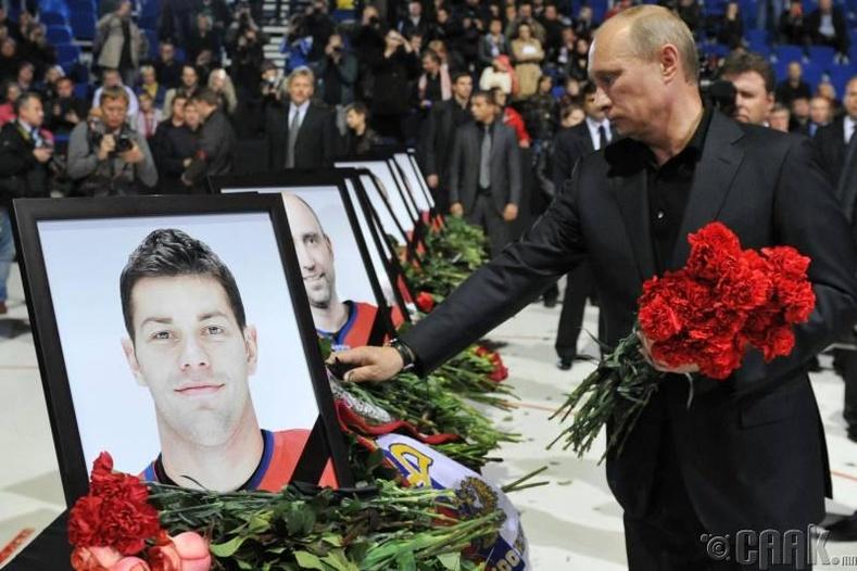 """""""Локомотив Ярославль"""" багийнхны үхэл"""