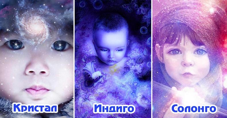 Дэлхий дээр 3 төрлийн хүүхэд төрдөг. Харин та аль нь вэ?