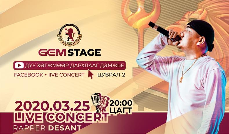 "Rapper Desant ""Gem Stage"" Live онлайн цуврал тоглолтонд оролцоно"