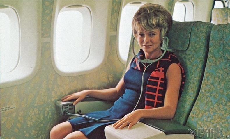 """""""Delta Air Lines"""", 1970"""