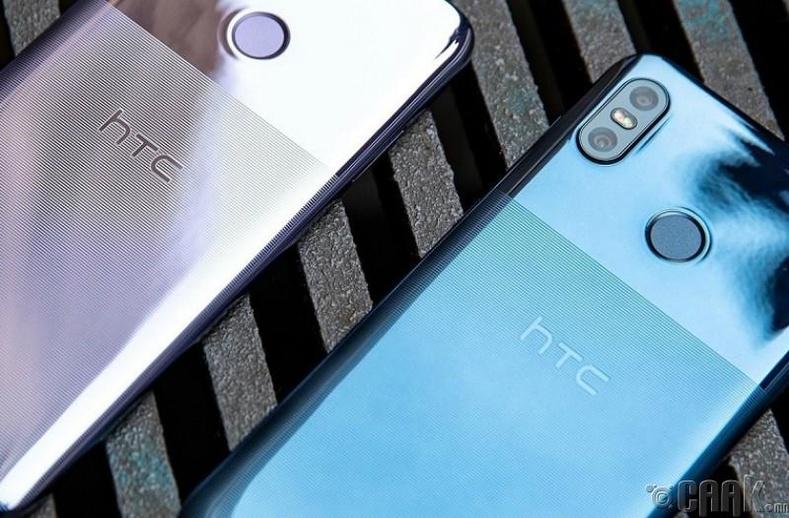 """""""HTC U12 life"""""""