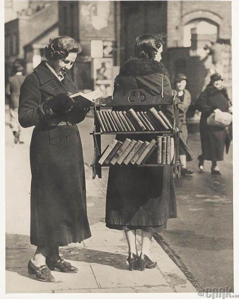 Зөөврийн номын сан