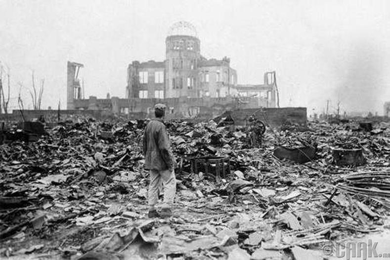 """""""Хирошимагийн дэлбэрэлт"""" - Буруу ойлголцол"""