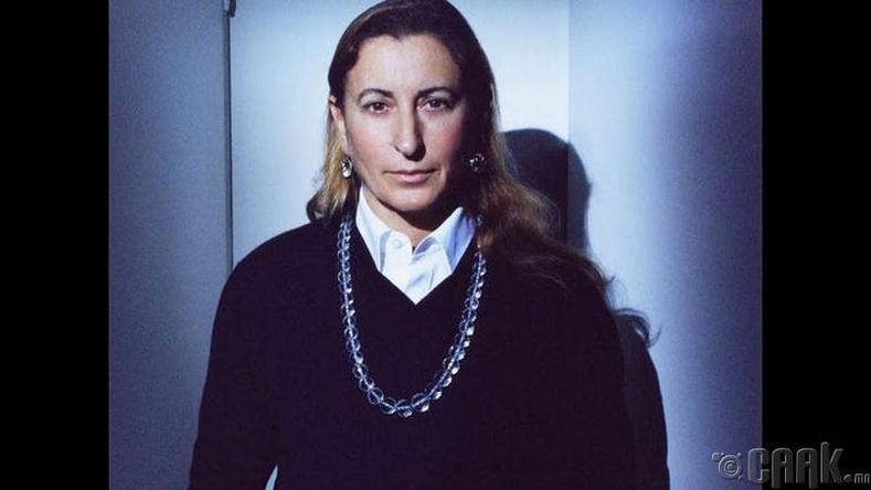 Миучча Прада (Miuccia Prada) - 11.1 тэрбум