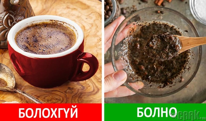 Кофе болон кафеин агуулсан бүтээгдэхүүн
