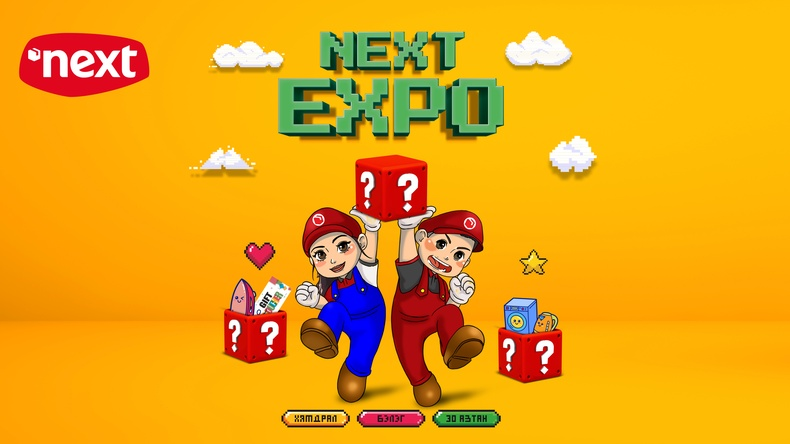 NEXT EXPO 2020: Цахилгаан бараа, тавилгын хямдралтай, бэлэгтэй, хамгийн том нэгдсэн expo эхэллээ