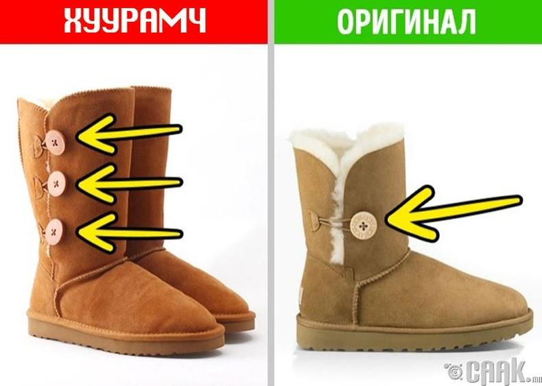 """""""UGG"""" бойтгон гутал"""