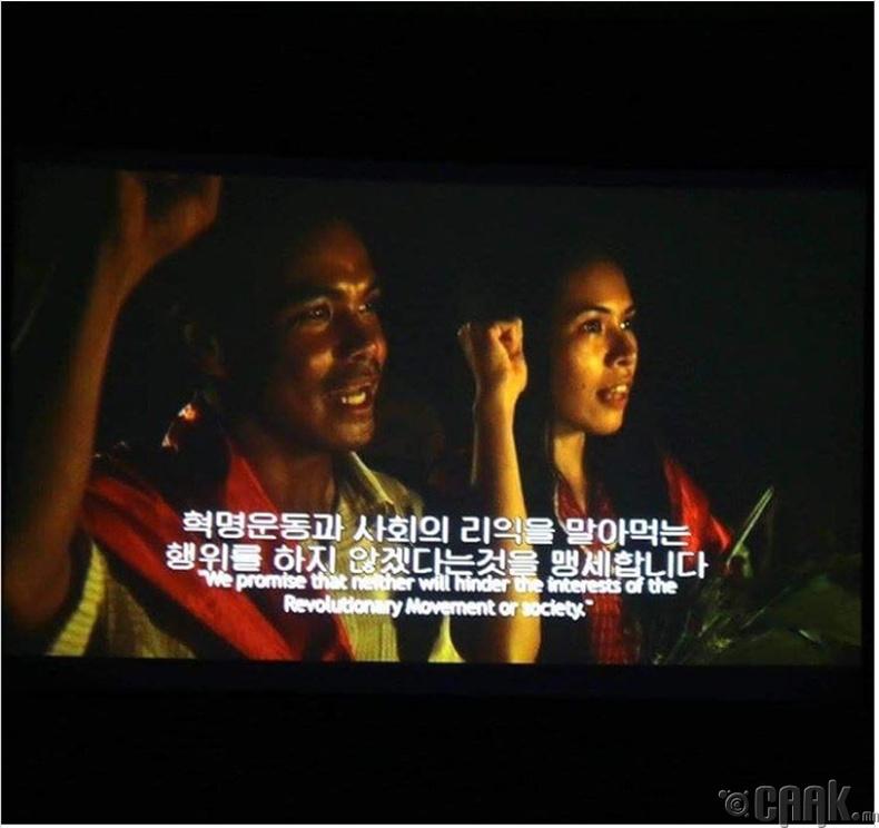Хойд Солонгос - 42 ам.доллар