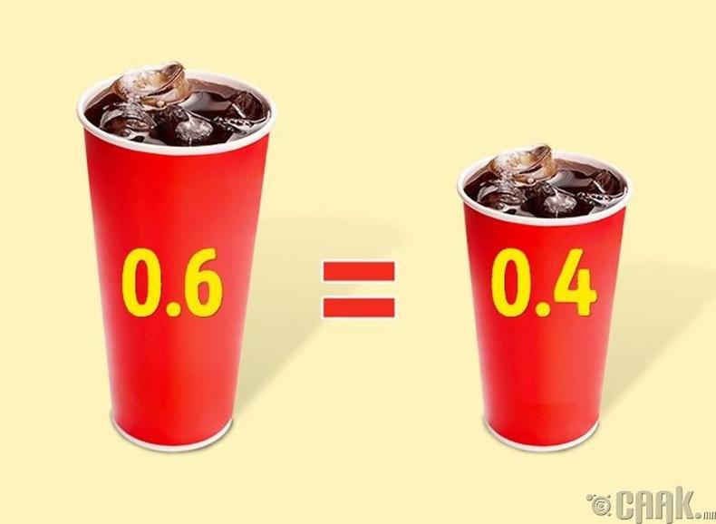 Илүү том Кока Кола