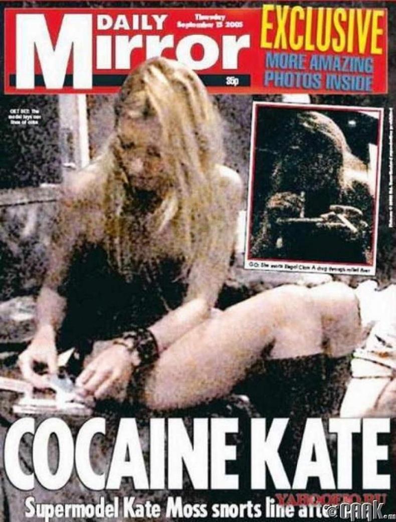 Хар тамхи хэрэглэж буй Кейт Мосс (Kate Moss)