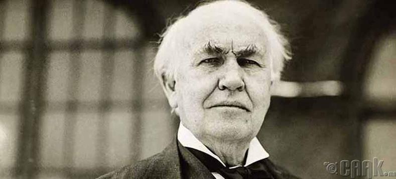 Томас Эдисон (Thomas Edison)