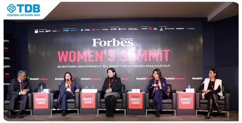 """Бизнес эрхлэгч эмэгтэйчүүдэд зориулсан """"Өсөлтийн менежмент ба Эмэгтэйчүүдийн манлайлал"""" уулзалт амжилттай боллоо"""