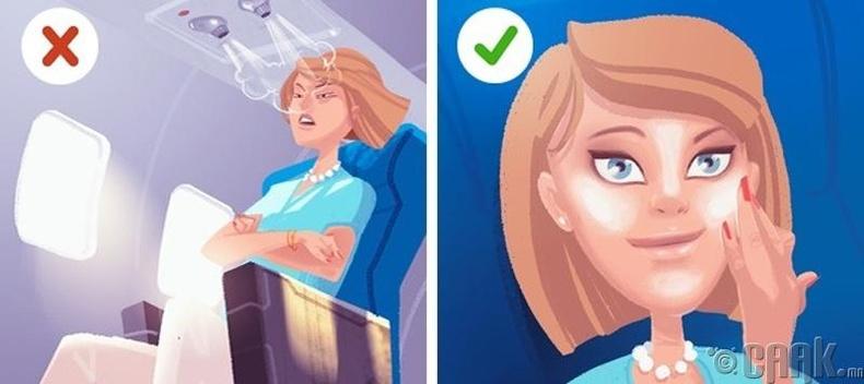 Нүүрнийхээ арьсанд анхаарал тавиарай