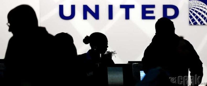 """""""United Nations"""" компани шинэ ажилтан авах зар цацсан"""