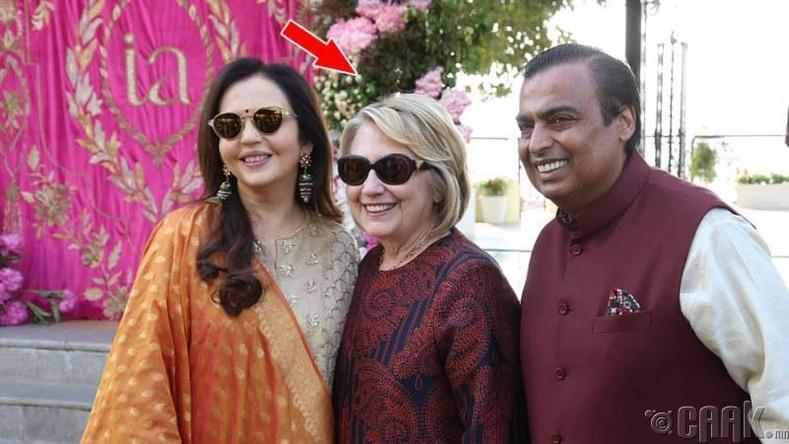 Хиллари Клинтон болон Бейонсе