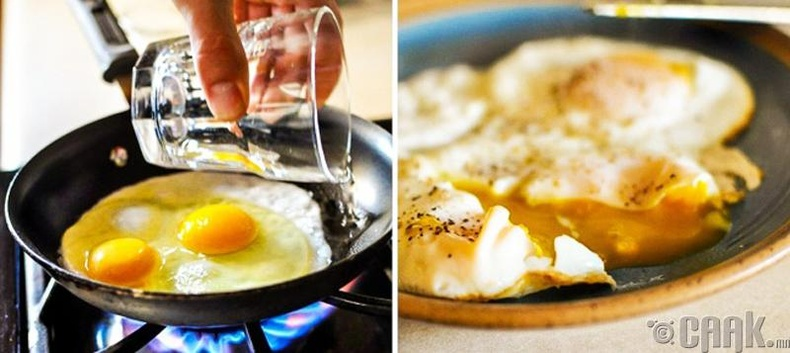 Өндөг болгох