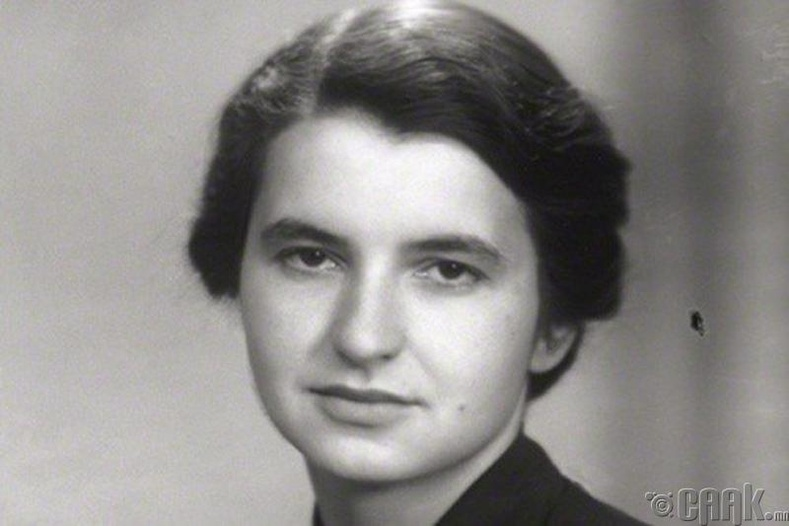 Розалинд Франклин (Rosalind Franklin), 1920-1958
