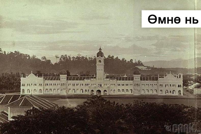Куала Лумпур хот - 1900-аад он
